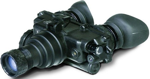 Armasight PVS7-3 Alpha Gen 3 Night Vision Goggles
