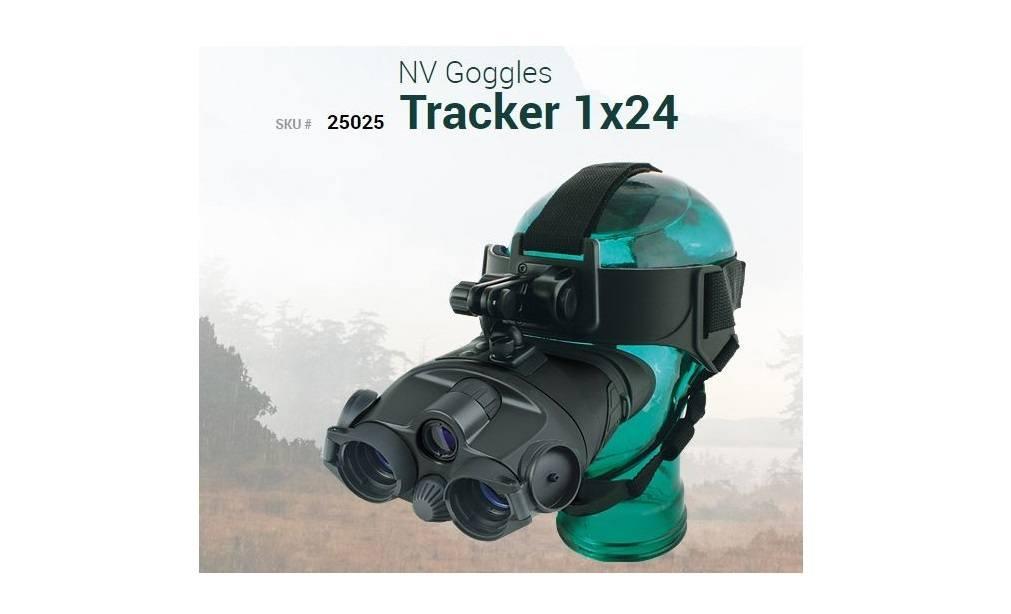 Yukon Night Vision Goggles