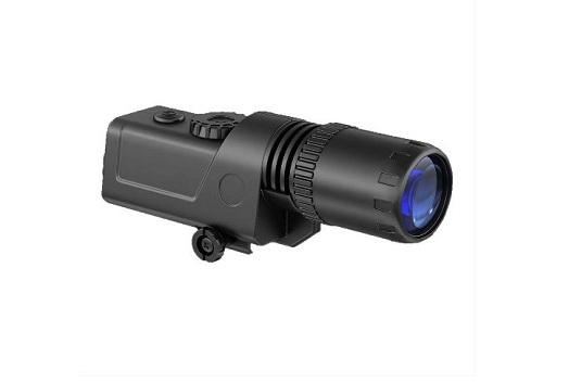 night vision illuminator