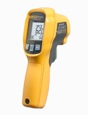 best infrared thermometer cooking
